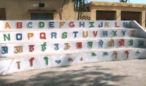 भाषा शिक्षण की प्रक्रिया
